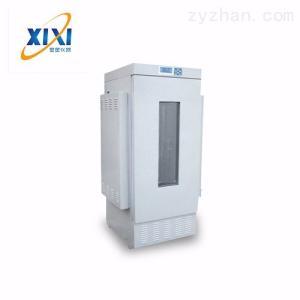 MGC-250H人工氣候培養箱MGC-250H低價促銷