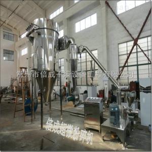 WFJ-15化工物料连续粉碎机 带水冷却式15型超微粉碎机