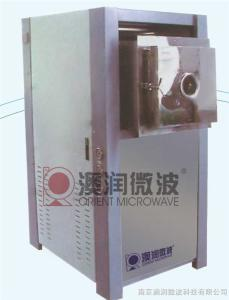 ORW08S-3D 微波真空冷冻干燥设备