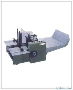 MY-420紙盒印字機