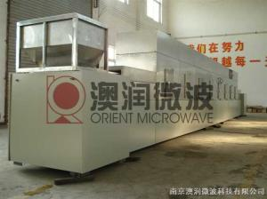 ORW80S-3S 連續微波食品藥品干燥滅菌設備