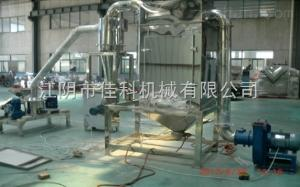 廠家直銷WFJ-15型白砂糖粉碎機 糖塊萬能粉碎機 白糖超微粉碎機