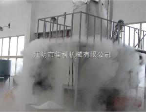 糖性物料专用粉碎机 枸杞、大枣、核桃仁超微粉碎机 冷冻式磨粉机