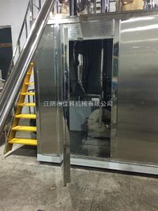 【环氧树脂粉碎机】低温液氮粉碎机 200目冷冻式超微粉碎机