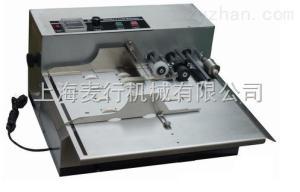 MH-DSJ100DSJ100說明書計數器 卡片計數器 信封計數器