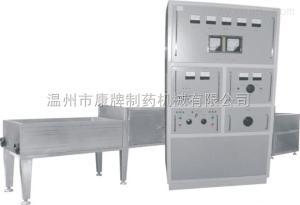KWMM浙江微波脈沖滅菌機