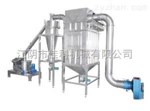 茶葉低溫磨粉機 60-500目超細打粉機 微粉機 WFJ系列超微粉碎機