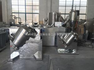 SYH-15小型三維運動混合機 實驗室三維混料機設備