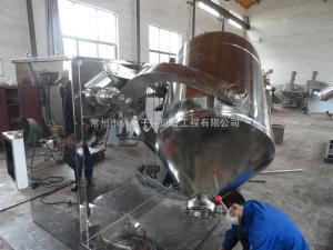 SYH-15SYH型三維運動混合機 干燥設備