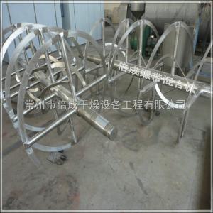WLDH-200陶瓷粉混合机 复合肥卧式螺带搅拌机