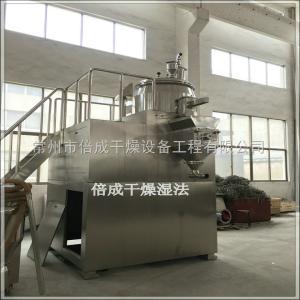 GHL-50GHL系列高效濕法混合制粒機 制藥制粒機