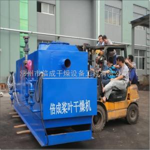 KJGQJ系列空心桨叶干燥机 泥污干燥机