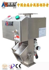 MDL-SN(新款3)非磁性金屬分離器,食品專用金屬分離機,檢測儀