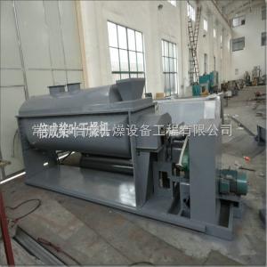 KJG空心槳葉式干燥機設備-烘干機械設備