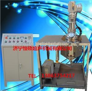 超声波提取设备/100L超声波中药提取设备