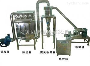WFJ-15型超微粉碎机 食品、制药大型粉碎机 脉冲除尘化工粉碎机