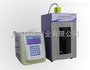 GUIGO-92-IIDN专业生产超声波细胞破碎仪