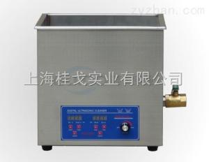 GUIGO系列工業型超聲波清洗機廠家