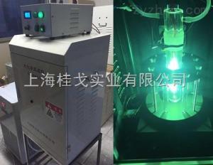 GG-GHX-I新款光化学反应仪