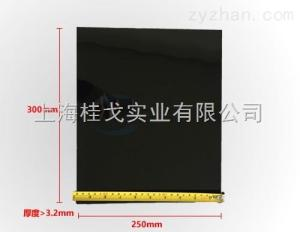 250*300*>3.2mm荧光灯专用滤光片