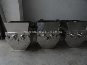 YK-160搖擺制粒機湯包調味品-骨頭湯沖劑YK160 搖擺式顆粒機