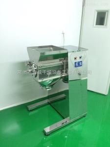 YK-160感冒顆粒沖劑專用造粒機 藕粉顆粒制粒機