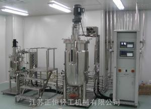 微生物培养罐 实验室发酵罐 小型全自动发酵罐