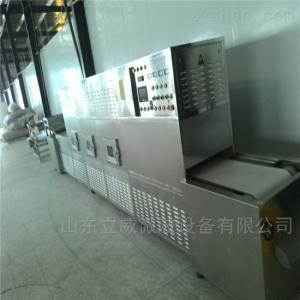 LW-20GM-6X立威20kw隧道式杏仁微波烘烤设备厂家批发直销
