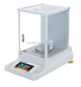 西安觸摸式彩屏自動內校電子天平