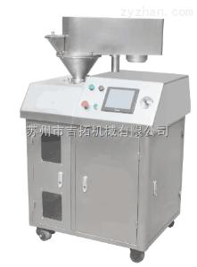 GLZ-120制粒機廠家 干法制粒機  干法造粒機