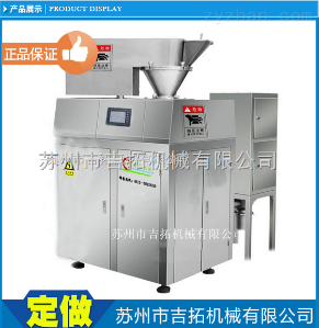 GL2-25型干法制粒機GL2-25型干法制粒機