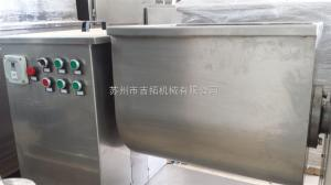 高效槽型混合機價格