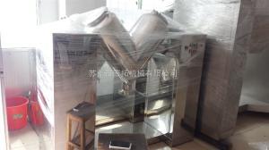 混合機  V型混合機   物料均勻混合  蘇州混合機
