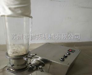 實驗室沸騰制粒機
