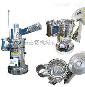 LH-10实验用粉碎机  小型粉碎机   粉碎机  苏州生产粉碎机
