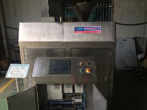 GL-120GL-120智能型干法制粒机