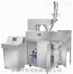 GL-100型智能型干法制粒機