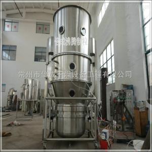 FL-60流化床制粒干燥機設備生產廠家 FL-60型