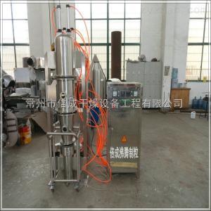FL供應果粉沖劑沸騰制粒干燥機-高效制粒烘干機