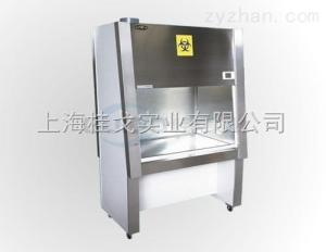 BSC-A2系列生物洁净安全柜厂家