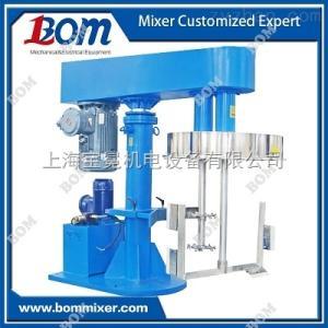 100-2000L供應寶冕BMSJ多功能攪拌機中高粘度攪拌機膠黏劑攪拌機