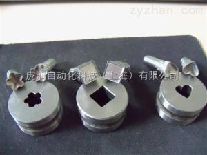 TPD-5中藥單沖式壓片機