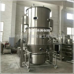 FLFL一步沸騰制粒干燥機 速溶顆粒