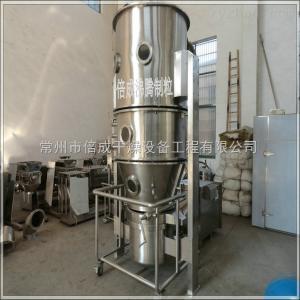 FL供應FL系列沸騰制粒干燥機、一步制粒機、沸騰制粒機