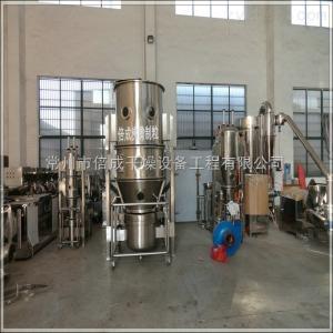 FL-50降壓茶沸騰制粒干燥機