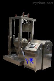 YR-100济南银润灵芝孢子粉超微粉碎技术