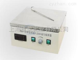 GG-99-1A數顯恒溫磁力攪拌器