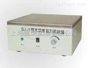 DJ-1上海桂戈磁力攪拌器