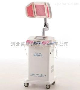 PKHGY-IBPKHGY--IB型医用红光治疗仪 厂家LED冷光源红光治疗仪 妇科男科等可用