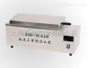 HH系列桂戈品牌三用恒溫水箱